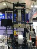 Máquina que sopla de la película de Taiwán