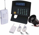 GSM 경보망 (G50)