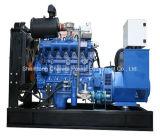 60kw Syngas 또는 세륨 & ISO를 가진 생물 자원 발전기 세트는 증명서를 준다
