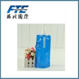 Il modo di vendita caldo mette in mostra la bottiglia pieghevole a perfetta tenuta
