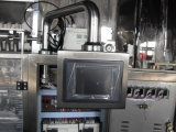 Medizinische seitliche Dichtungs-u. Verpackungs-Maschinerie des Puder-Hochgeschwindigkeitsvier