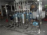 Het multifunctionele MiniPasteurisatieapparaat van de Melk voor Verkoop (ace-sj-H8)