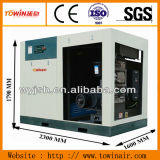 Electric Screw Rotary Air Compressor (TW50A)