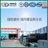 De gegalvaniseerde Rol van het Staal, Gl, PPGL van China