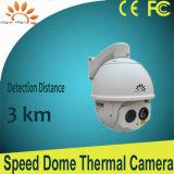 3km 야간 시계 적외선 열 감시 카메라