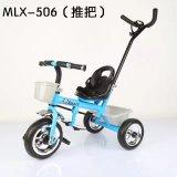 중국 KT Bt005에서 Trike 또는 사랑스러운 아기 세발자전거가 공장 가격에 의하여 농담을 한다