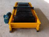 Separador magnético do ferro mineral da correia transportadora da suspensão
