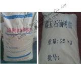 ゴム製混合のための石油の樹脂C9