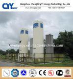 液体酸素窒素のアルゴンの二酸化炭素の液化天然ガスLPG水貯蔵タンク