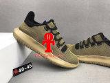 . Размер 36-45 тапок Knit высокого качества напольных спортов Discoount подталкивания людей 350 женщин идущих ботинок тени 3D оригиналов 2017 трубчатый