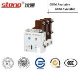 Stong 12kv Vs1 (VBM7) Lado-Instala o interruptor do disjuntor do vácuo da alta tensão