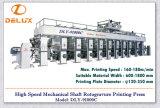 Prensa auto automatizada de alta velocidad del rotograbado con el mecanismo impulsor de eje mecánico (DLY-91000C)