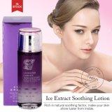 La mejor crema de cara para la piel hidratante de la piel seca que pone firme la loción de la crema de cara