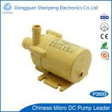 ビール機械のための中国12V 24V DCのブラシレス小型ポンプ
