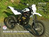 48V 5kwの電気オートバイモーターBLDC