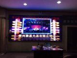 5mm HD Nieuw product Indoor LED Display (320mm * 160mm) (P5)