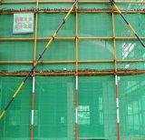構築の塀の安全策のため
