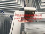 알루미늄 합금 점검판 600X1200mm