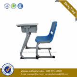 싼 단 하나 학교 책상 및 의자 나무로 되는 학교 가구 (HX-5CH228)