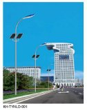 60W LED Solar Street Lamp