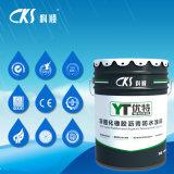 Nichtgeheilter gummierter Bitumen-Lack-wasserdichte Beschichtung