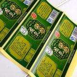 Collants d'étiquette de papier de constructeur pour la nourriture, thé, vêtement (KG-PT010)