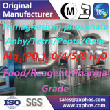마그네슘 인산염 Mg3 (PO4) 2.0/4/5/8H2O