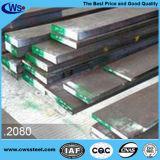 Barramento plano de alta qualidade, trabalho frio 1.2379 Aço moldado