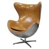 디자인 알루미늄 계란 라운지용 의자