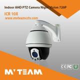"""高品質の保安用カメラ4.2の""""屋内Ahd PTZのカメラ(MVT-AHO5)"""