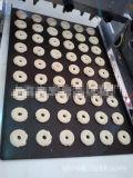 Volledige Lijn voor de Machine van de Verwerking van de Cake van Koekjes