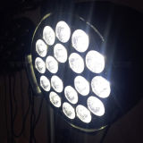 DMX Disco PAR 64 LED 18X18 6in1 Stage DJ Lighting