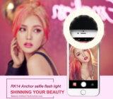 새로운 방출 Selfie 가벼운 반지 Rk-14 향상된 보편적인 재충전용 Selfie 빛