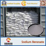 ナトリウム安息香酸塩
