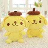 Het gele Zachte Stuk speelgoed van de Pluche van de Hond