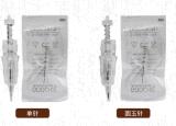 Goochie G6 디지털 영원한 메이크업 눈썹 귀영나팔 기관총