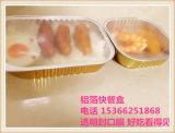뚜껑을%s 가진 다채로운 알루미늄 호일 Microwaveable 최신 음식 상자