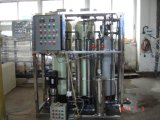 Ro-Membranen-Wasser-Reinigung-Wasserversorgungsanlage-Wasserversorgungsanlage Cj103