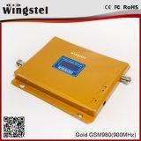 Репитер сигнала высокого увеличения GSM 900MHz 2g 3G передвижной