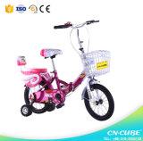 2015 heißes verkaufendes hochwertiges Kind-Ausgleich-Fahrrad