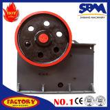 공장 직매 작은 쇄석기 또는 쇄석기 가격