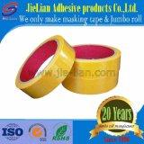 무료 샘플을%s 가진 고품질 살포 보호 테이프 중국 공장