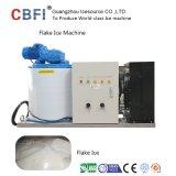 Guangzhou 1ton to 60tons Machine de glace à flocons de haute qualité pour le refroidissement des pêches