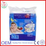中国の大きさの買物の明るい綿の赤ん坊のおむつの工場