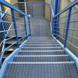 溶接固定の階段踏面