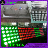 5X5 LED DOT Matrice scène DJ Disco Light Party
