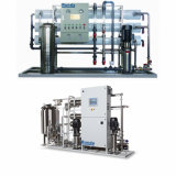 공급 룸 물처리 시스템, 고능률 집중된 Waer 보급 체계