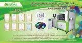 Ein Mann handhaben Komprimierung-Formteil-Maschine mit ISO9001/Ce