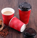 Wegwerfbares Double Wall Paper Cup/Ripple Paper Cup für Hot Drink Hot Coffee