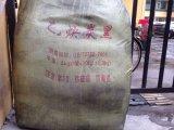LABSA/het Geleidende Poeder van het Zwartsel, Goede die Rang in China wordt gemaakt